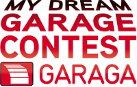 "Garaga announces the winner of its 2014 ""My dream garage"" contest"