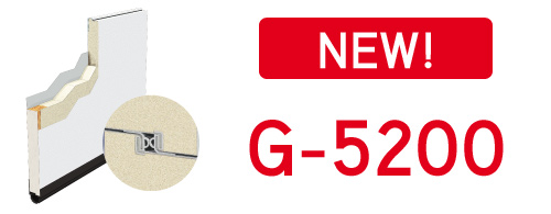 Garaga has added a new model to its range of commercial and industrial doors: the G-5200